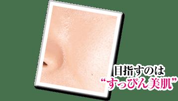 ハリを与えてキープします!塗布後 卵殻膜入り化粧品で肌の弾力が有意に改善 出典/東京大学名誉教授 跡見研究室 卵殻膜研究資料