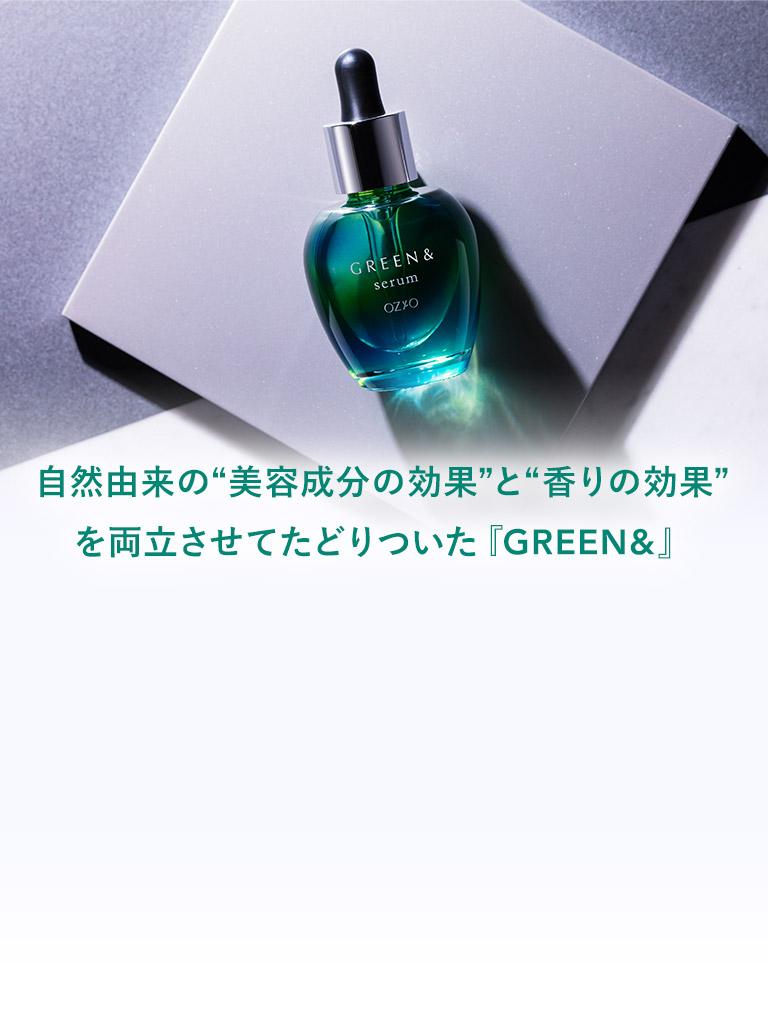 GREEN&